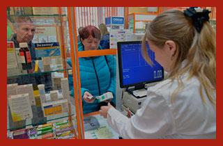 выдача бесплатных лекарств