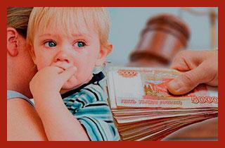 алименты на содержание матери ребенка до 3 лет