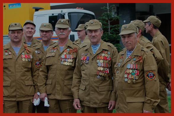 ветераны афганской войны