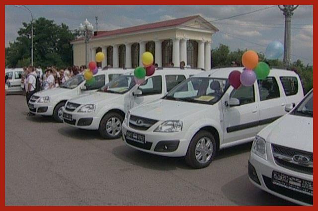 автомобили для многодетных семей в Волгограде
