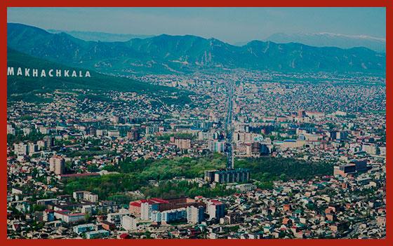 Махачкала - столица Дагестана