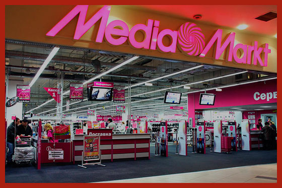 магазин MediaMarkt