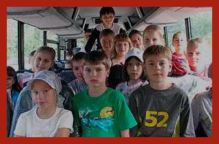 проезд детей в автобусе