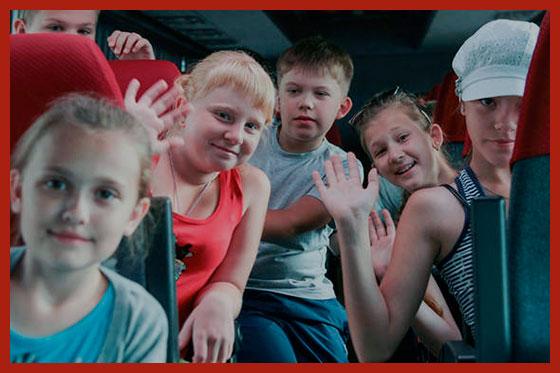 дети из многодетных семей едут в лагерь