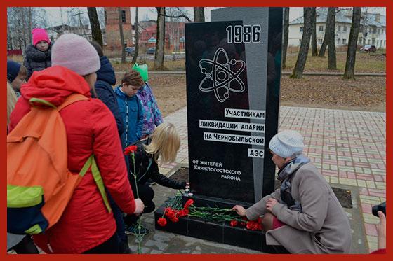 на могиле жертв чернобыльской аварии