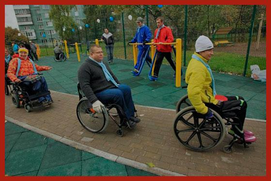 инвалиды лечатся в санатории
