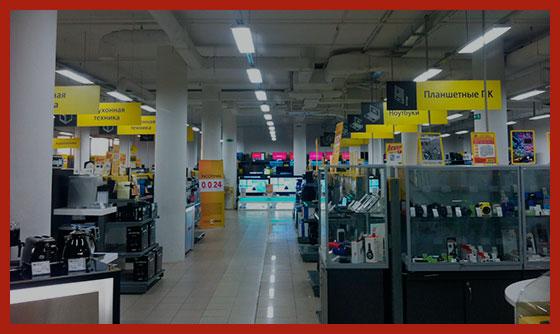 торговый зал магазина техно пром