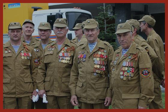 Изображение - Виды льгот участникам боевых действий в афганистане veteran-vojny-afganistane