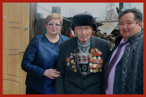 ветеран Республики Бурятия