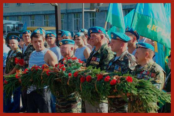 ветераны боевых действий в Башкирии