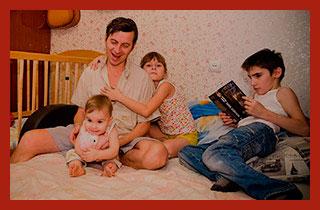 льготы многодетному отцу одиночке
