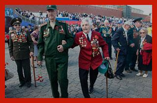 ветераны празднуют