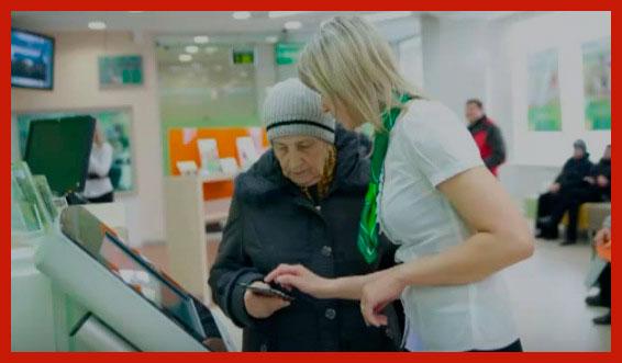 пенсионерка получила карту Мир