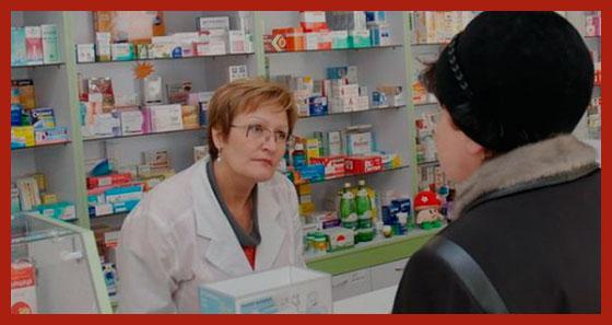 покупка лекарств льготником