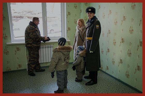 военнослужащие получили жилье