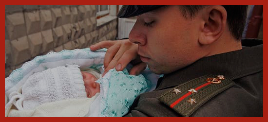 у военнослужащего родился ребенок