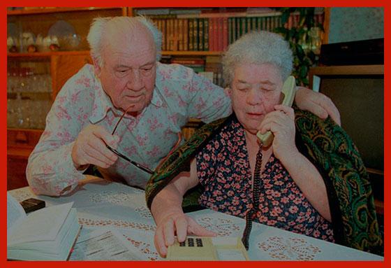 семья ветеранов труда на пенсии