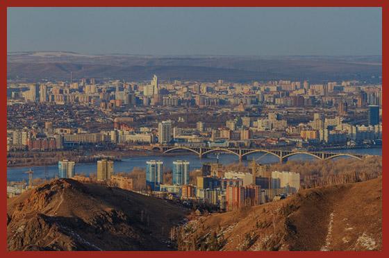 Красноярская область
