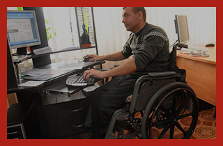 инвалид предприниматель