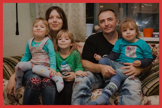 многодетная семья получила кредит