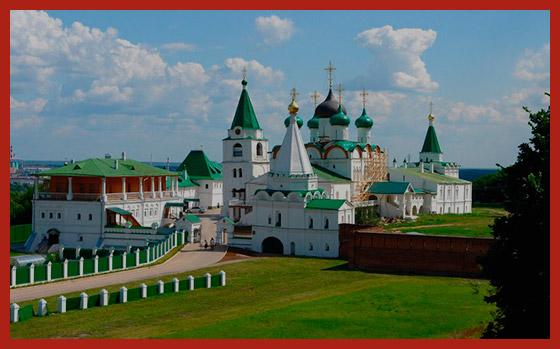 Столица Нижегородской области