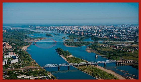 столица Новосибирской области