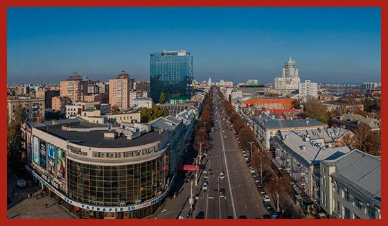 Воронеж - столица Воронежской области