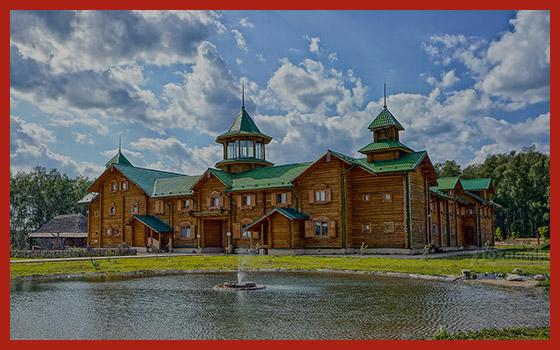 этнопарк в Калужской области