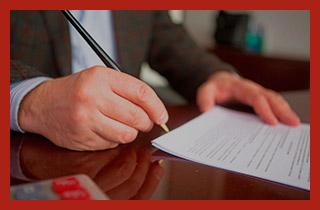 согласование условий договора