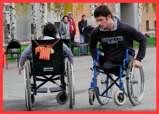 дети инвалиды Подмосковья