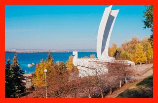 памятники Самарской области