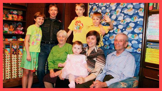 многодетная семья в Московской области