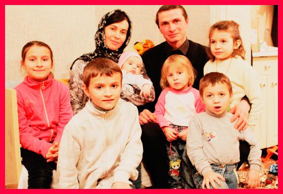 семья с малым доходом