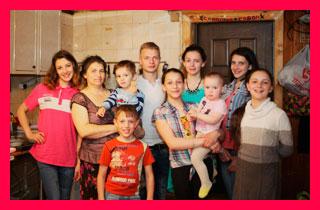 малоимушая семья