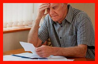 пенсии не хватает на оплату счетов