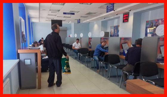 пенсионер в банке ВТБ