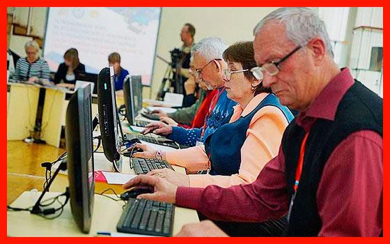работа для пенсионеров