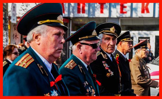 пенсии военных пенсионеров