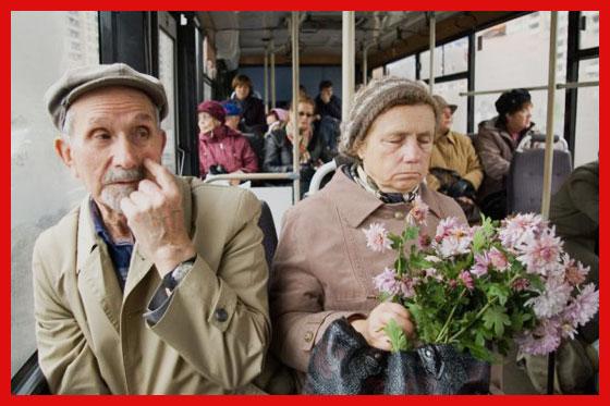 кому полагается пенсия
