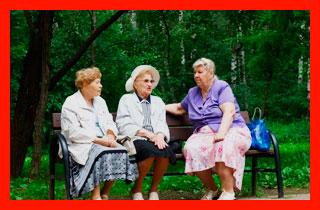 пенсионеры в санатории льготные путевки