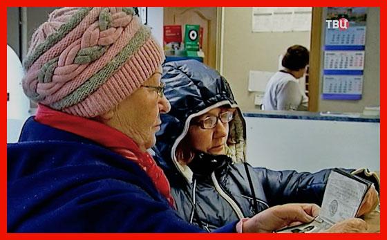 пенсионеры в собесе