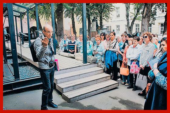 пешие прогулки по Москве