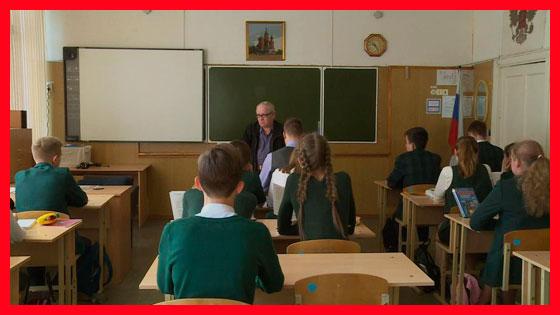 пожилой учитель