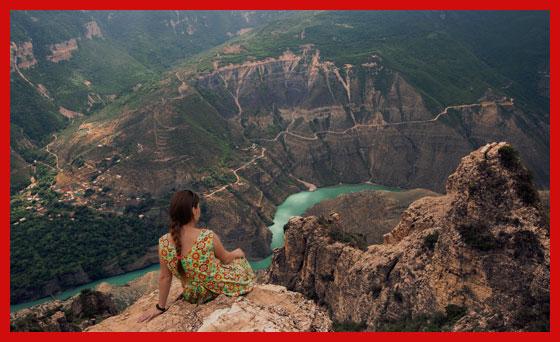 Республика Дагестан каньон