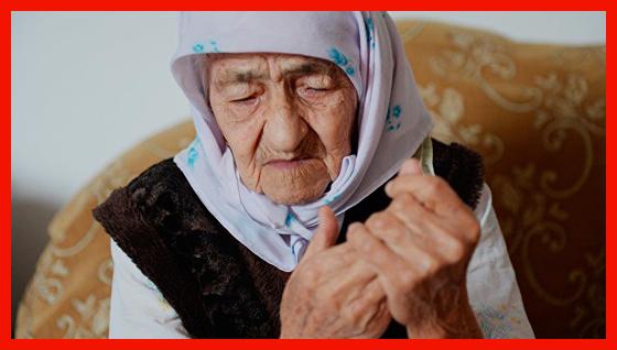 старая бабушка