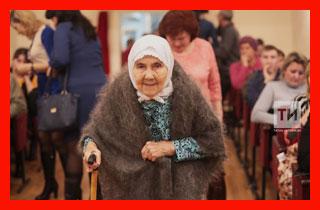 пенсионеру больше 70 лет