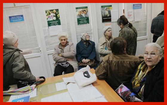 Какими льготами пользуются пенсионеры в России в 2021 году