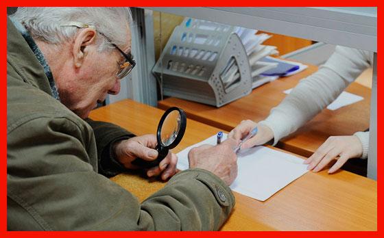 пенсионер в пфр