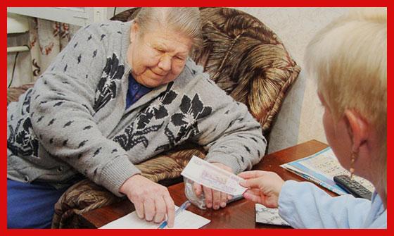 социальная доплата пенсионерам