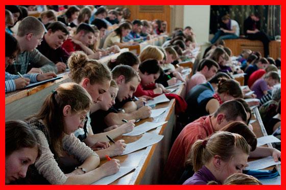 студенты на лекции в ВУЗе